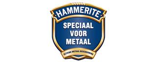 hammerite-logo